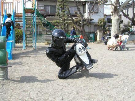 Lasten leikkipuisto